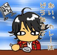Gokai12