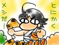 Gokai11123